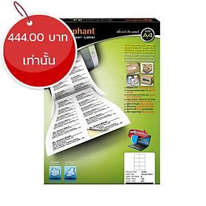 ตราช้าง สติกเกอร์เจ็ทเลเซอร์ 18-037 105x74 มม. 8ดวง/แผ่น แพ็ค 100 แผ่น