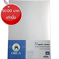 ORCA ปกรายงาน 21X30 เซนติเมตร A4 ใส 20 แผ่น