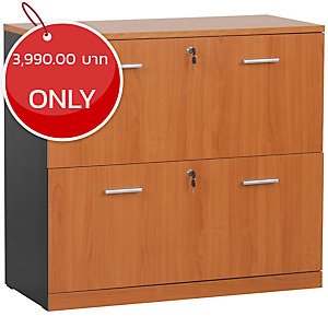 ACURA C792-WFS(F) HANGING FILE CABINET CHERRY/BLACK