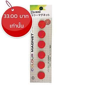 เม็ดแม่เหล็กกลม DM-20 20มม. 6 เม็ด/แพ็ค สีแดง