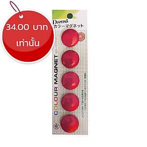 เม็ดแม่เหล็กกลม DM-30 30มม. 5 เม็ด/แพ็ค  สีแดง