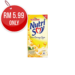 SEASON SOYA BEAN MILK 250ML - PACK OF 6