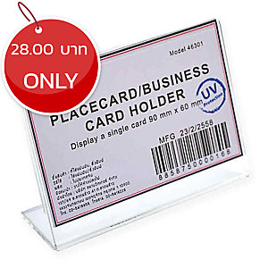 DEFLECT-O 46301-TL BUSINESS CARD HOLD L-SHAPE HORIZONTAL