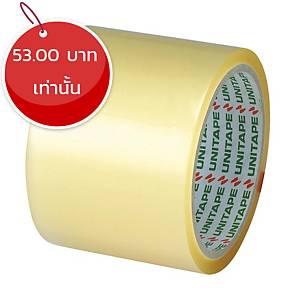 UNITAPE เทปปิดกล่อง OPP กาวยางธรรมชาติ ขนาด 3 นิ้ว X 45 หลา แกน 3 นิ้ว สีใส