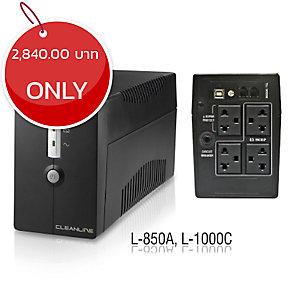 CLEANLINE L-1000C UPS 1000VA/550W