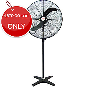 TOSAKI DF650-T INDUSTRIAL FAN 26 INCHES