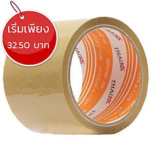 THAI KK เทปปิดกล่อง OPP กาวอะคริลิค ขนาด 3 นิ้ว X 45 หลา แกน 3 นิ้ว สีชา
