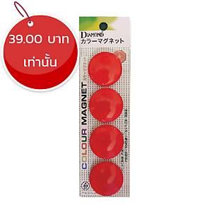 เม็ดแม่เหล็กกลม DM-40 40มม. 4 เม็ด/แพ็ค สีแดง