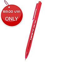 HORSE H-407 BALL PEN 0.5MM RED - PACK OF 50
