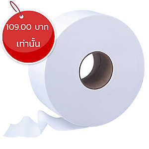 BJC HYGIENIST กระดาษชำระจัมโบ้โรล 2 ชั้น 300 เมตร