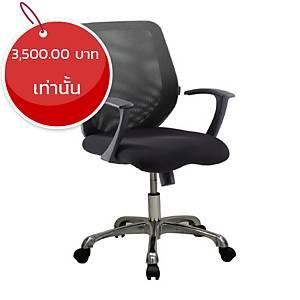 WORKSCAPE เก้าอี้สำนักงาน CHRISTINA 1 ZR-1004-1 สีดำ