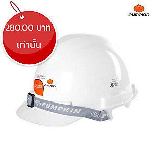 PUMPKIN หมวกนิรภัย ปรับเลื่อน ขาว