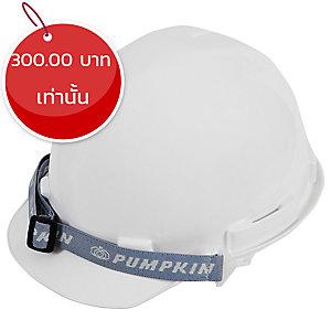 PUMPKIN หมวกนิรภัย ปรับหมุน ขาว