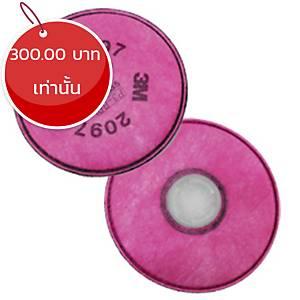 3M ตลับกรอง 2097 P100 ตัวทำละลายและโอโซนเจือจาง แพ็ค 2 ชิ้น