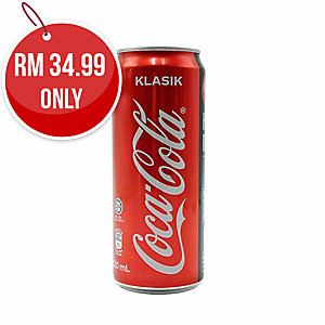 COCA COLA CANS DRINK 320ML - BOX OF 24
