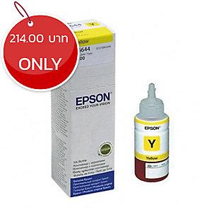 EPSON T664400 ORIGINAL INKJET BOTTLE YELLOW
