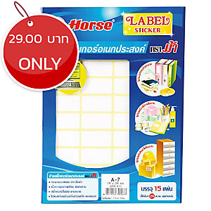 HORSE A7 LABEL 19MM X 38MM 40 LABEL/SHEET - PACK OF 15 SHEETS