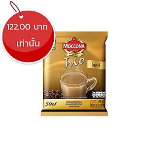MOCCONA TRIO กาแฟ 3IN1 โกลด์ 20 กรัม 20 ซอง