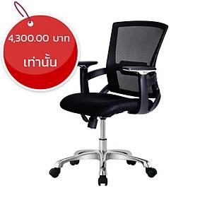 WORKSCAPE เก้าอี้สำนักงาน MONICA ZR-1008 สีดำ