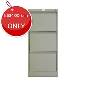 METAL PRO MET-F03 Steel Filing Cabinet 3 Drawers