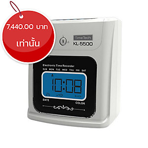 TIMETECH เครื่องตอกบัตร รุ่น KL-5500