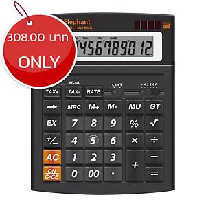 ELEPHANT L02-12D Black Desktop Calculator 12 Digits