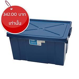 กล่องพลาสติกอเนกประสงค์แบบมีฝาปิด 80 ลิตร คละสี