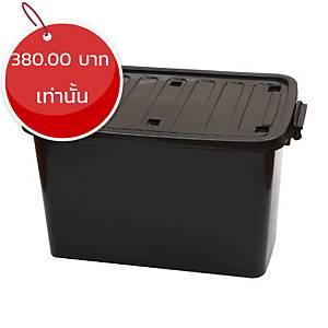 กล่องพลาสติกอเนกประสงค์แบบมีฝาปิด 100 ลิตร คละสี
