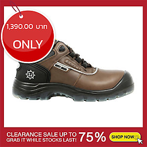 SAFETY JOGGER PLUTO SAFETY SHOES 43 BROWN