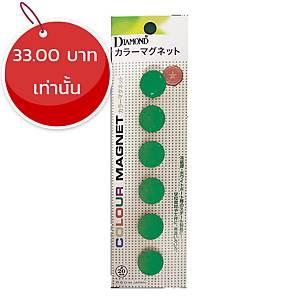 เม็ดแม่เหล็กกลม DM-20 20มม. 6 เม็ด/แพ็ค สีเขียว