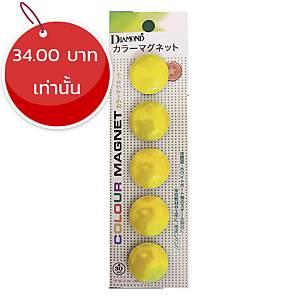 เม็ดแม่เหล็กกลม DM-30 30มม. 5 เม็ด/แพ็ค สีเหลือง