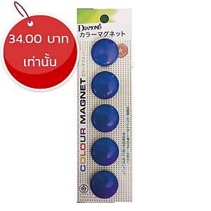 เม็ดแม่เหล็กกลม DM-30 30มม. 5 เม็ด/แพ็ค สีน้ำเงิน