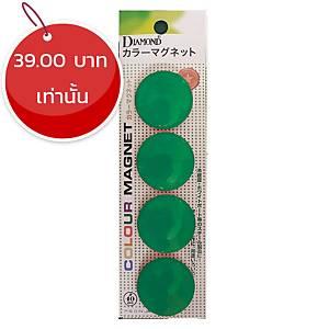 เม็ดแม่เหล็กกลม DM-30 30มม. 5 เม็ด/แพ็ค สีเขียว