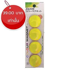 เม็ดแม่เหล็กกลม DM-40 40มม. 4 เม็ด/แพ็ค สีเหลือง