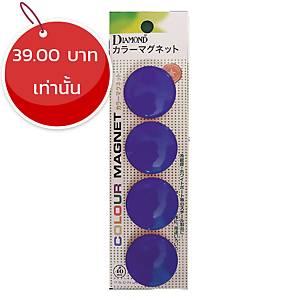 เม็ดแม่เหล็กกลม DM-40 40มม. 4 เม็ด/แพ็ค สีน้ำเงิน