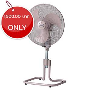 VICTOR IF-1861 INDUSTRIAL STAND FAN 18 INCHES PINK