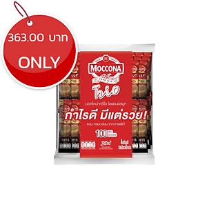 MOCCONA Coffee Trio 3In1 Rich And Smooth 18 Grams Pack of 100 Sachets