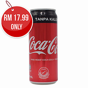 COCA-COLA ZERO 330ML - PACK OF 12