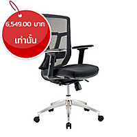 ELEMENTS เก้าอี้สำนักงาน VERONA DIRECTOR EM-207D ดำ