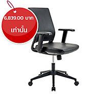 ELEMENTS เก้าอี้สำนักงาน TERNI STAFF EM-521 ดำ