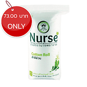 PURIFIED COTTON ROLL 200 GRAMS