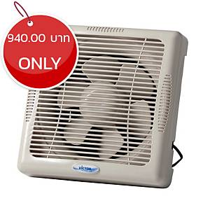 VICTOR VW-206AUT VENTILATING FAN 8 INCHES