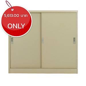 METAL PRO MET-12110 Steel Sideboard Cream