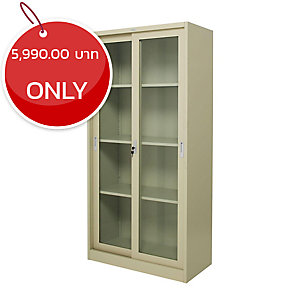 ZINGULAR ZDG-1886 STEEL SLIDING DOOR CABINET WITH GLASS CREAM