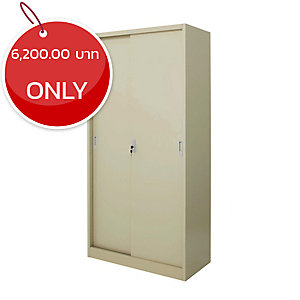 ZINGULAR ZDO-1886 STEEL SLIDING DOOR CABINET CREAM
