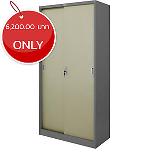 ZINGULAR ZDO-1886 STEEL SLIDING DOOR CABINET GREY