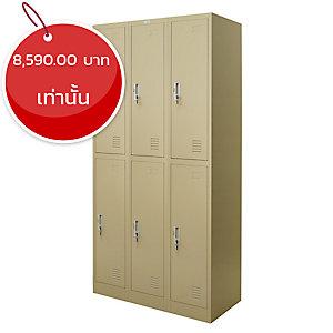ZINGULAR ตู้ล็อกเกอร์เหล็ก รุ่น ZLK-6106 6 ประตู สีครีม
