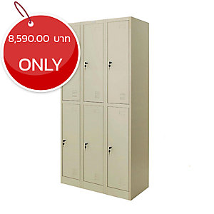 ZINGULAR ZLK-6106 STEEL LOCKER 6 DOORS CREAM