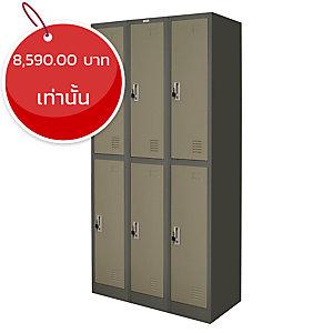 ZINGULAR ตู้ล็อกเกอร์เหล็ก รุ่น ZLK-6106 6 ประตู สีเทาสลับ