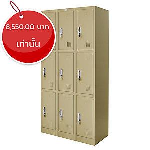 ZINGULAR ตู้ล็อกเกอร์เหล็ก รุ่น ZLK-6109 9 ประตู สีครีม